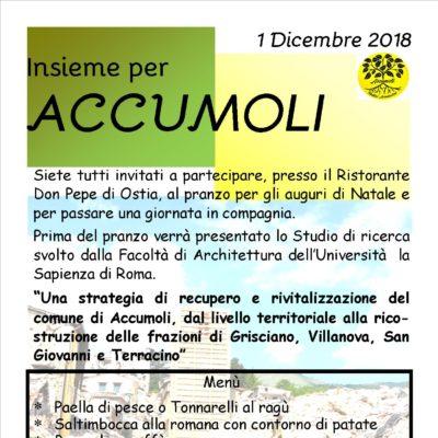 Ostia - Dicembre 2018